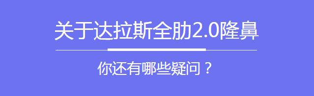 全肋2_18.png