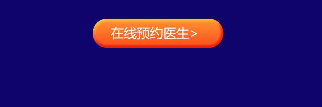 突破成见wap专题_16.jpg