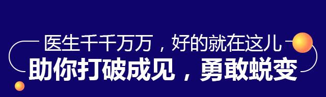 突破成见wap专题_14.jpg